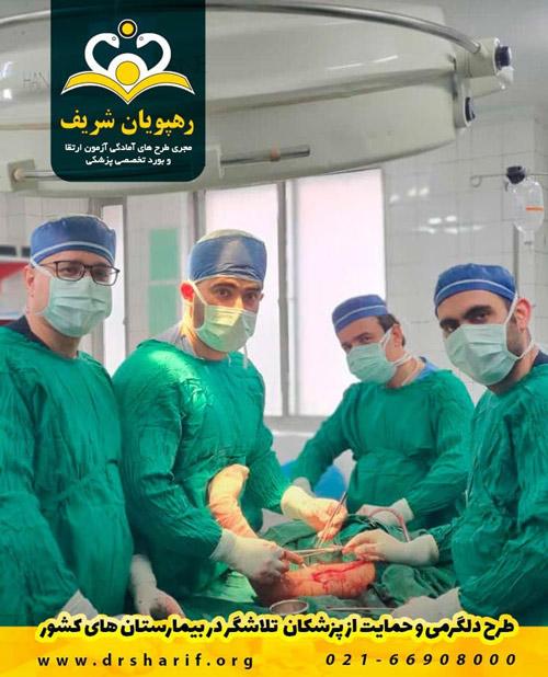 پزشکان ارتوپدی در ایام کرونا